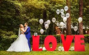недорогая свадьба москва