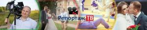 Услуги видеосъёмки в Москве