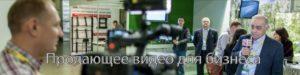 biznes video prodaushee