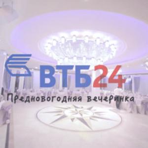 Съёмка видеороликов в Москве, фото и видео съёмка промо роликов, видео интервью, корпоративные видео ролики для сайта в Москве